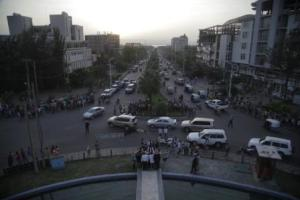 Hawassa City of Diversity