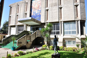 National Museum of Ethiopia-general image