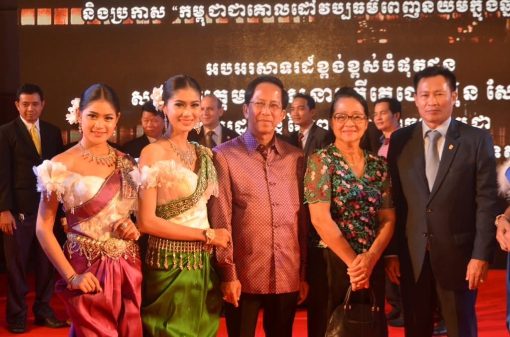 Deputy Minister of Tourism-Pak Sokhom