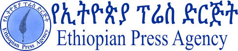 ethiopia-news-agency