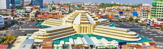 POMP AND PAGEANTRY TO HONOR PHNOM PENH INSCRIPTION ON WORLD CAPITAL OF CULTURE AND TOURISMREPERTORIUM