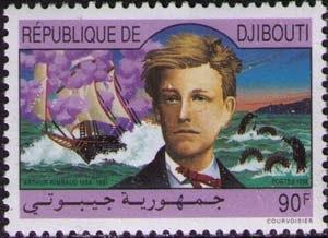POÉTES, HOMME d'ÉTAT ET NATURE INCROYABLE RAMPORTÉ A DJIBOUTI LA PLACE D`HONORE: LA CAPITALE MONDIALE DE LA CULTURE ET DUTOURISME